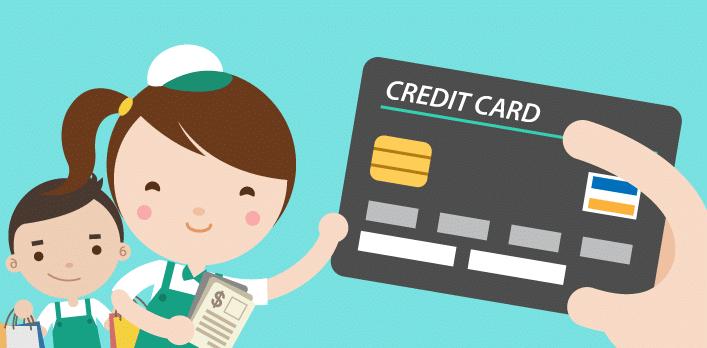 เพิ่มวงเงินบัตรเครดิต