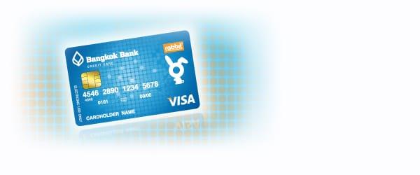 บัตรเครดิตธนาคารกรุงเทพแรบบิท