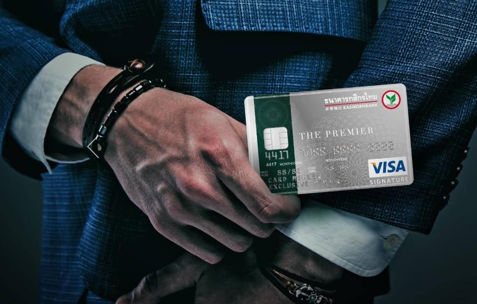 บัตรเคดิต เดอะพรีเมียร์สิกรไทย กับสิทธิพิเศษที่ใส่ใจเรื่องการวางแผนการเงินของคุณมากขึ้น 1