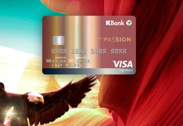 เปิดประสบการณ์ รับคะแนนมากกว่ากับ บัตรเครดิตเดอะแพสชั่นกสิกรไทย-ธนาคารกสิกรไทย (KBANK) 1