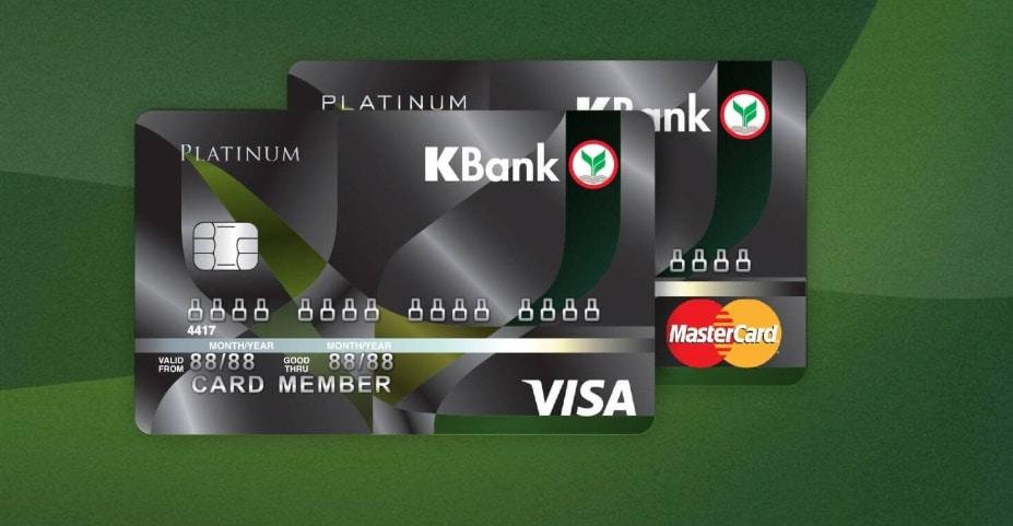 บัตรเครดิตวีซ่า-มาสเตอร์การ์ด แพลทินัมกสิกรไทย