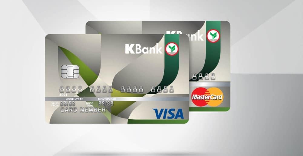 บัตรเครดิตวีซ่า/ มาสเตอร์การ์ด คลาสสิก กสิกรไทย