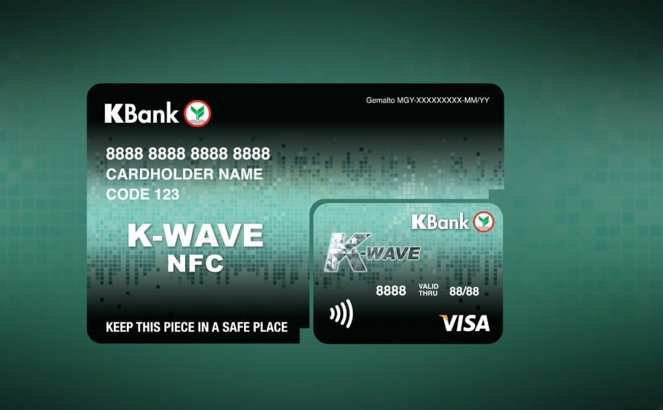 บัตรเครดิตเคเวฟ NFC