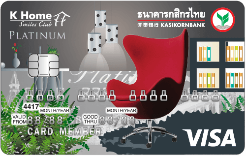 บัตรเครดิต K Home Smiles Club แพลทินัม-ธนาคารกสิกรไทย (KBANK)