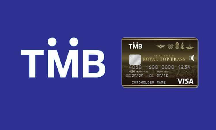 TMB Royal Top Brass