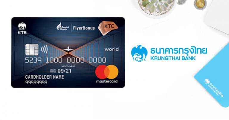 KTC X - BANGKOK AIRWAYS WORLD REWARDS MASTERCARD