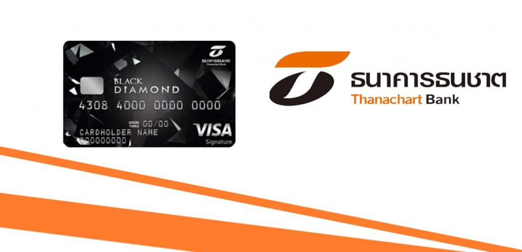 Black Diamond Visa Signature