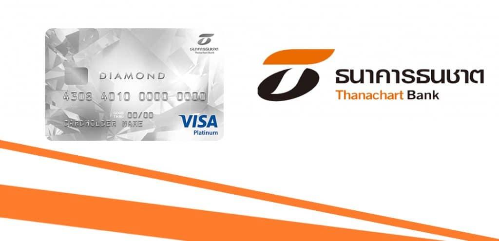 Diamond Visa Platinum