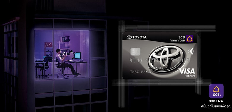 SCB Toyota Platinum