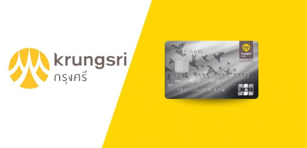 Krungsri JCB Platinum Credit Card