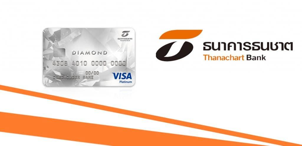 บัตรเครดิต ธนชาต ไดมอนด์ (Thanachart Daimond MasterCard)