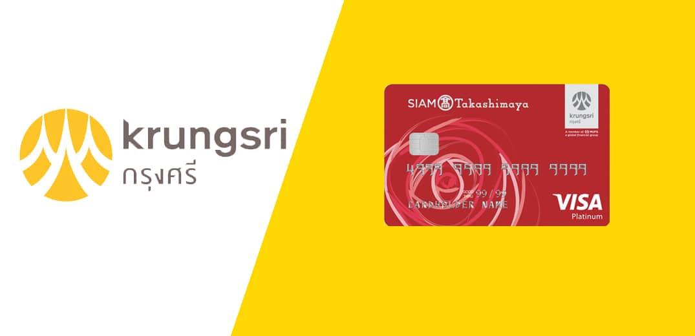 Siam Takashimaya Visa Platinum