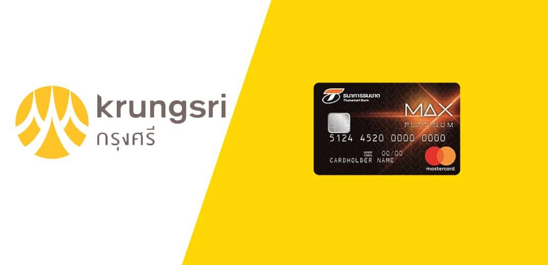MAX MasterCard Platinum