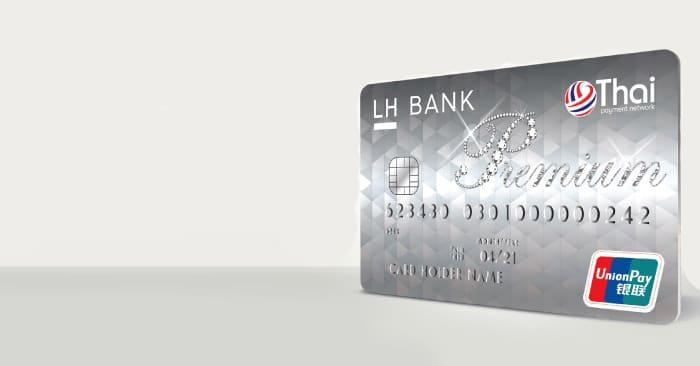 บัตรเดบิต LH Bank Premium แลนด์ แอนด์ เฮ้าส์ (LH Bank)