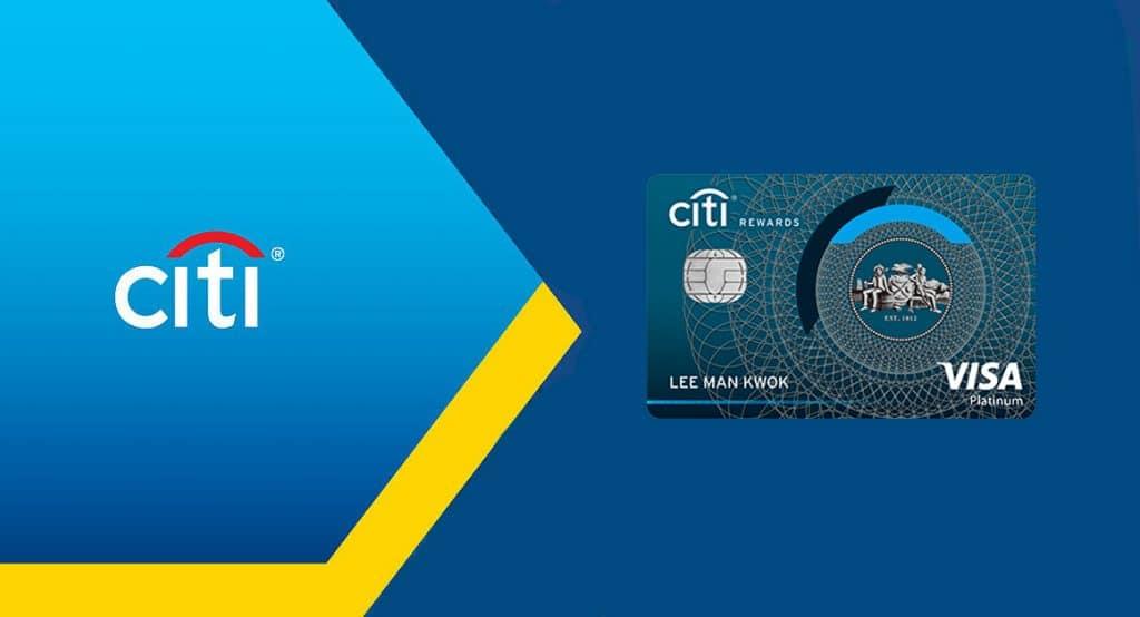 บัตรเครดิตซิตี้ รีวอร์ด ธนาคารซิตี้แบงก์ (Citibank)