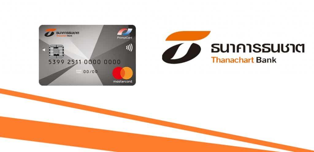 บัตรเดบิตธนชาต (Thanachart Debit Card) 1