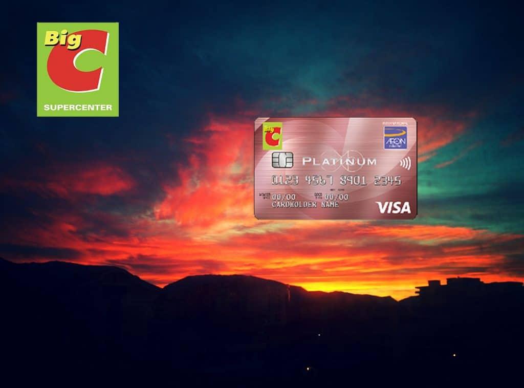 บัตรเครดิตบิ๊กซี แพลทินัม เพย์เวฟ (Big-C Platinum Paywave)
