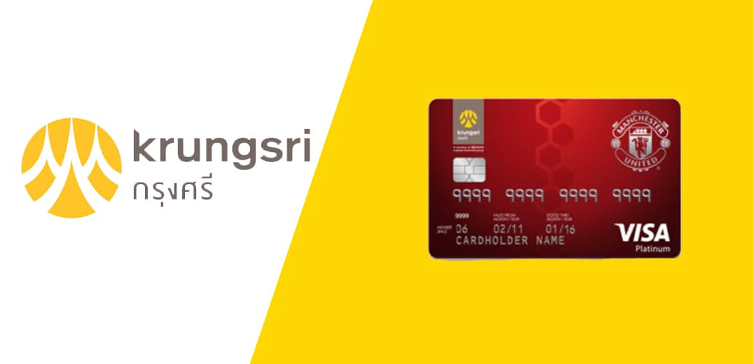 Krungsri Manchester United Credit Card