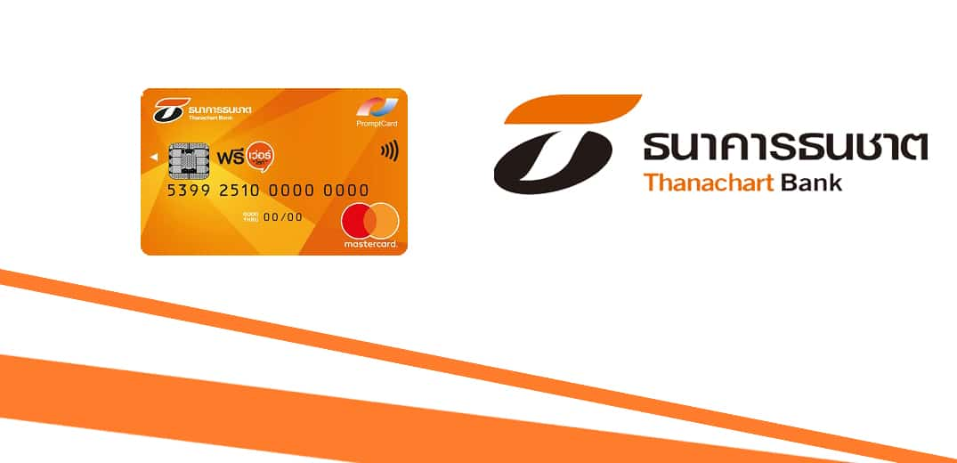 Freever-Lite Debit Card