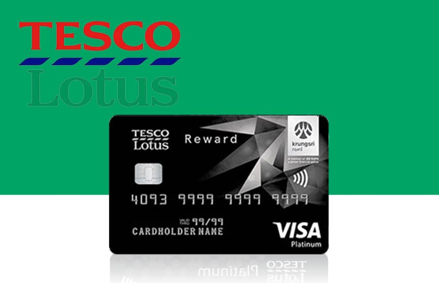 บัตรเครดิตเทสโก้ โลตัส แพลทินัม รีวอร์ด-เทสโก้ โลตัส มันนี่ (Tesco Lotus Platinum Rewards)
