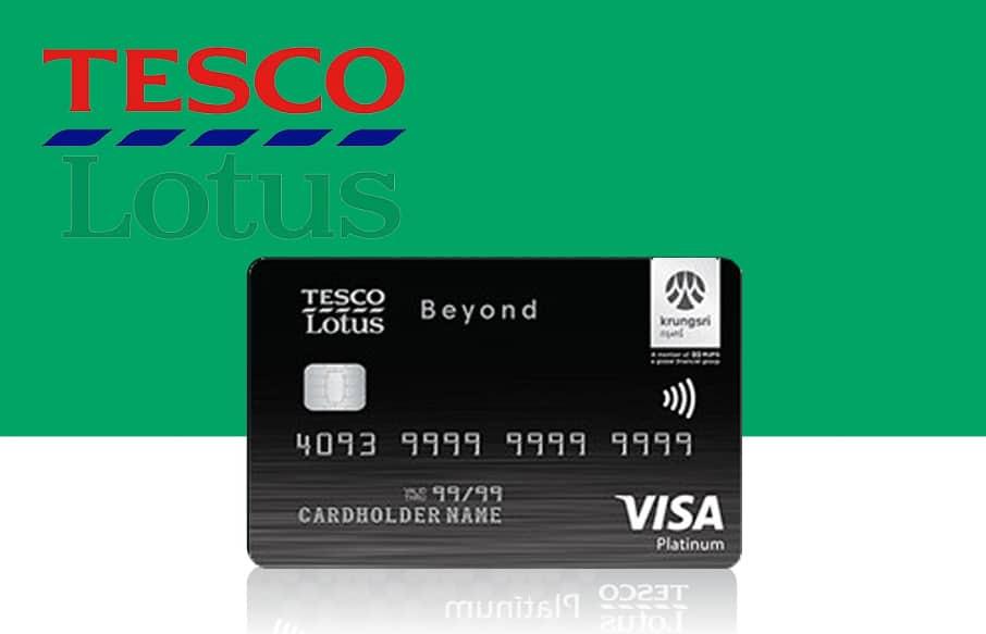 บัตรเครดิตเทสโก้ โลตัส แพลทินัม บียอนด์ (Tesco Lotus Platinum Beyond)