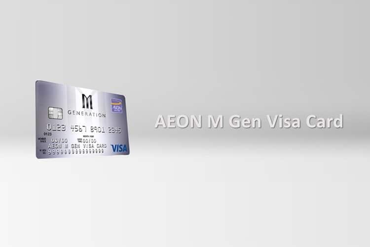 AEON M GEN VISA Card