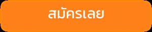 บัตรเครดิต ซิตี้ ลาซาด้า (Citi Lazada Credit Card) 1