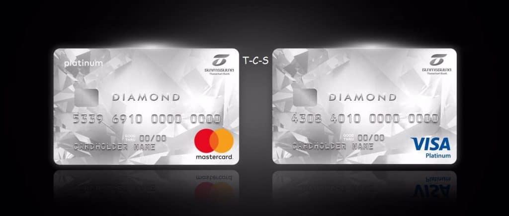 Thanachart Diamond Platinum VISA/Master Card