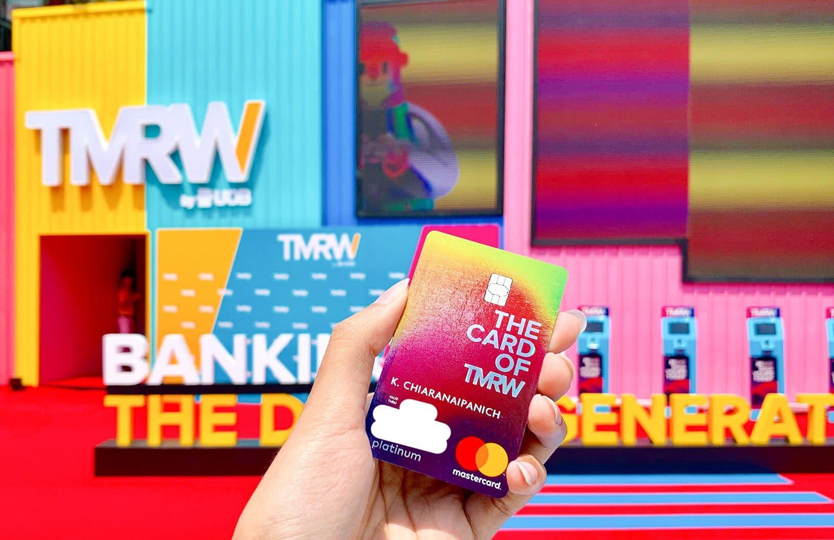 บัตรเครดิตยูโอบี TMRW