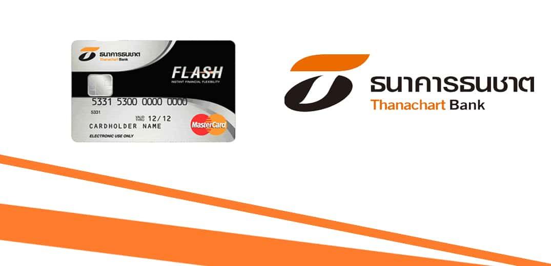 บัตรกดเงินสดธนชาต FLASH Plus - ธนาคารธนชาต