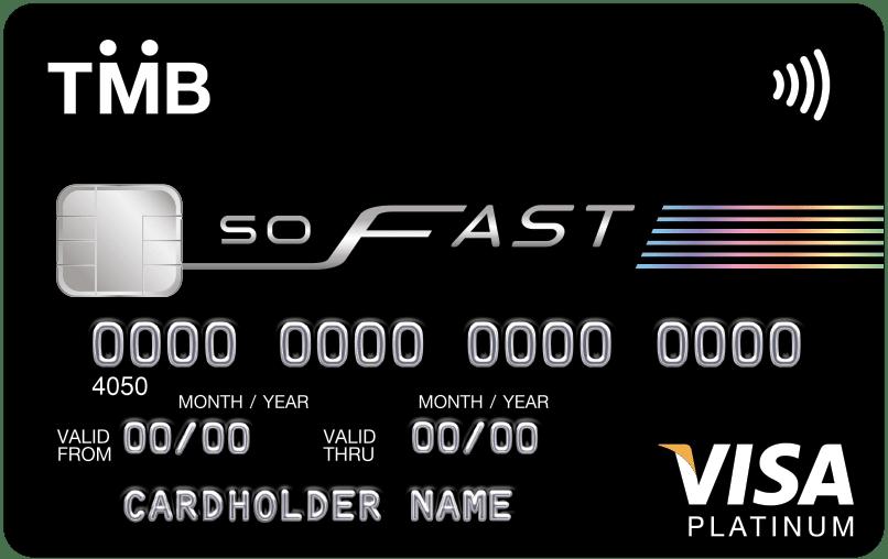 บัตรเครดิต TMB So-Fast Card