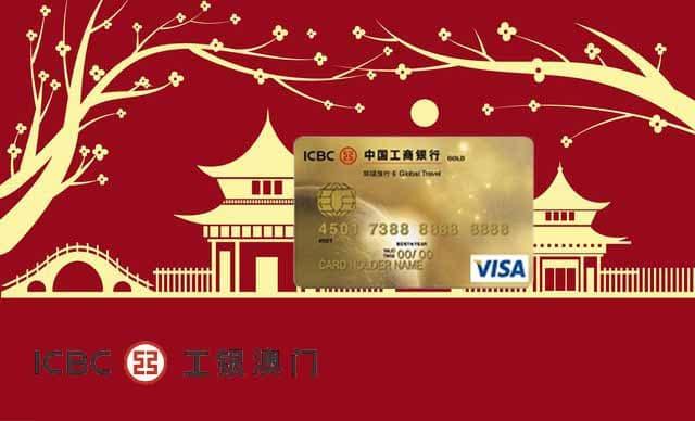 ICBC (Thai) Global Travel Gold
