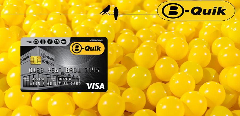 บัตรเครดิตบี-ควิกวีซ่า B-Quik Visa Credit Card