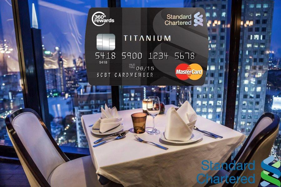 บัตรเครดิตสแตนดาร์ดชาร์เตอร์ด มาสเตอร์คาร์ด ไทเทเนียม (Standard Chartered MasterCard Titanium)