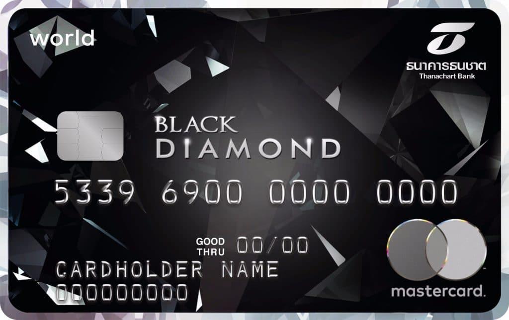 บัตร Black Diamond MasterCard World