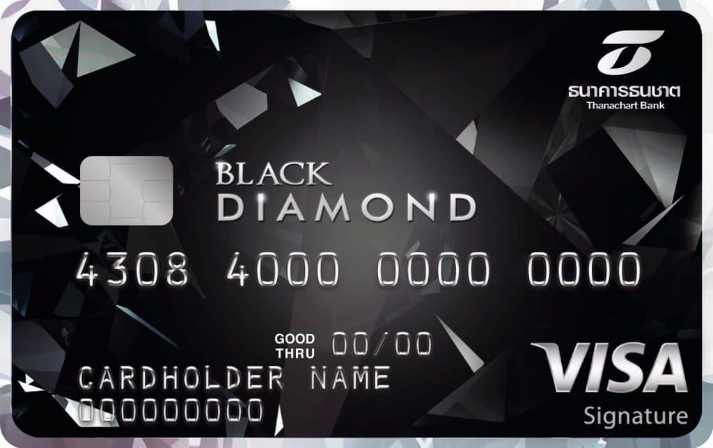 บัตรเครดิต Black Diamond Visa Signature