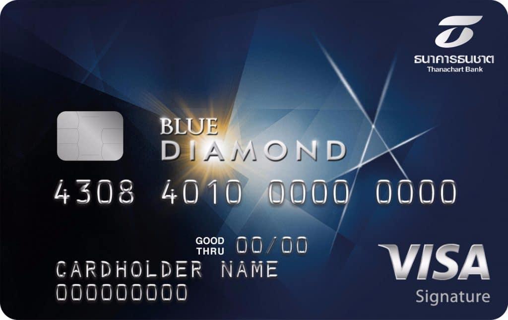บัตรเครดิต Blue Diamond Visa Signature