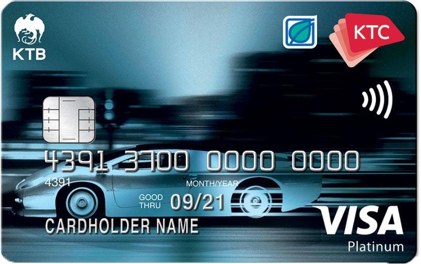บัตรเครดิต KTC - BANGCHAK VISA PLATINUM
