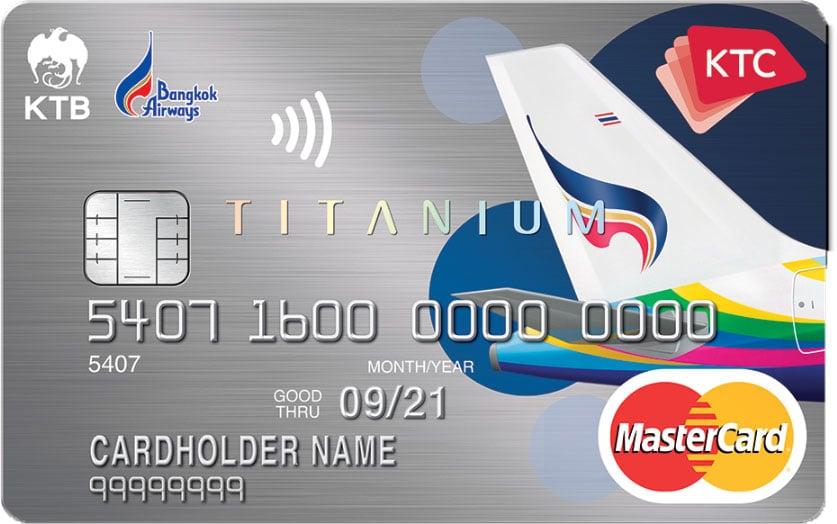 บัตรเครดิต KTC - BANGKOK AIRWAYS TITANIUM MASTERCARD