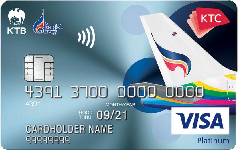 บัตรเครดิต KTC - BANGKOK AIRWAYS VISA PLATINUM