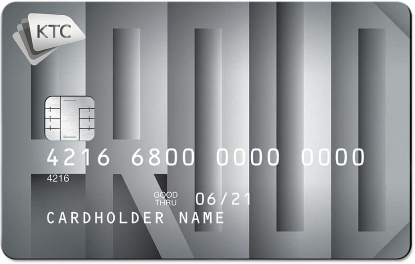 บัตรเครดิต KTC Proud