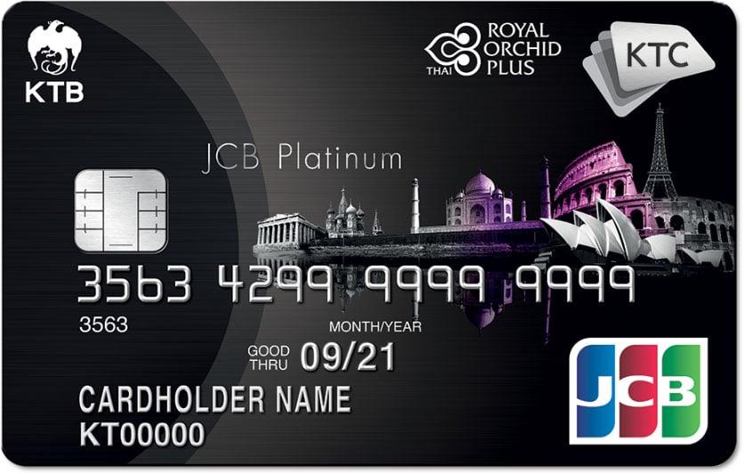 บัตรเครดิต KTC - ROYAL ORCHID PLUS JCB PLATINUM