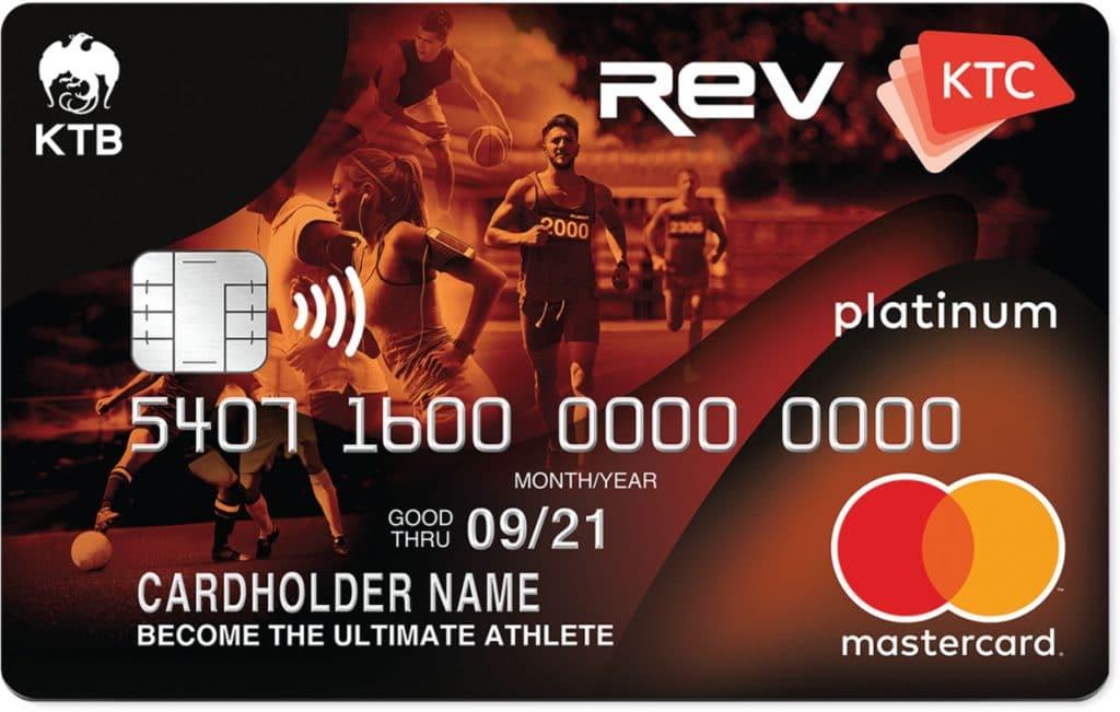 บัตรเครดิต Diamond Visa Platinum