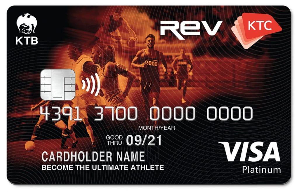 บัตรเครดิต KTC - Sport Rev Visa