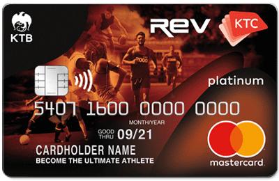 บัตรเครดิต KTC - REV Platinum MasterCard – บัตรกรุงไทย 1