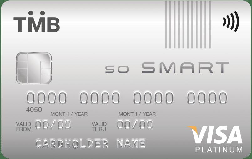 บัตรเครดิต TMB So-Smart