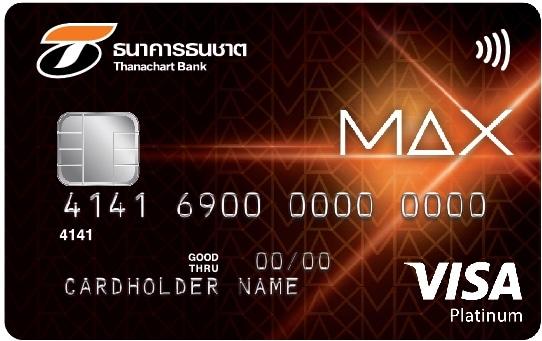 สมัครบัตรเครดิต Apply Credit Cards เลือกบัตรที่ใช่สำหรับคุณ 3