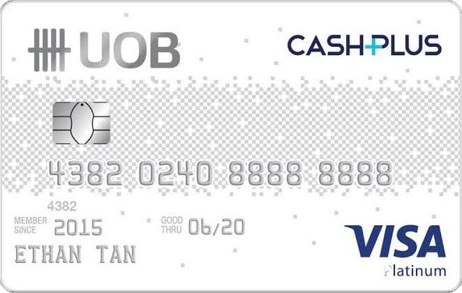 บัตรเครดิตยูโอบี และ บัตรกดเงินสดยูโอบี แคชพลัส