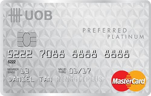 บัตรเครดิต UOB Preferred Platinum Card
