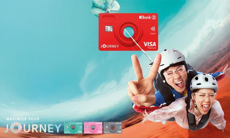 บัตรเดบิต JOURNEY ใช้ได้ทุกสกุลเงิน ไม่มีชาร์จ 2.5% – กสิกรไทย – Kbank 1